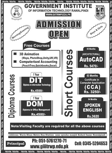 admission announcement of Government Institute Of Information Technology