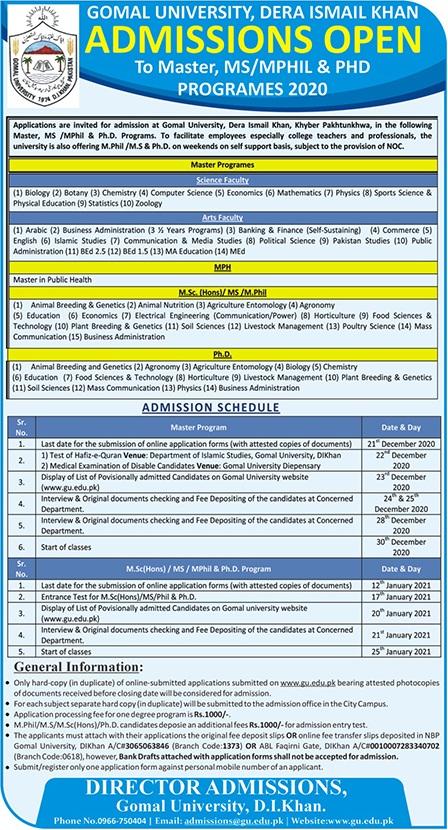 admission announcement of Gomal University