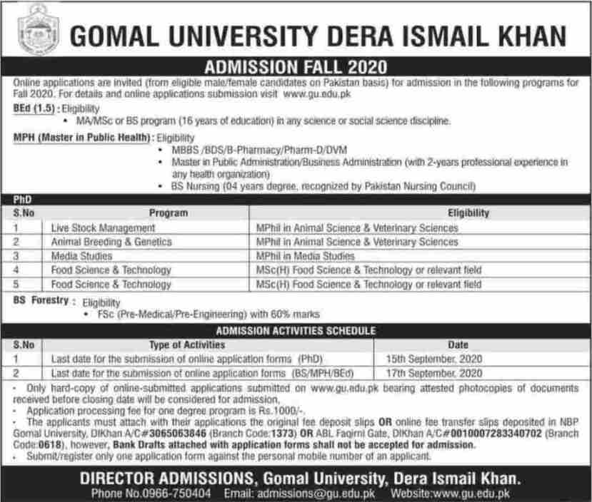 admission announcement of Gomal University