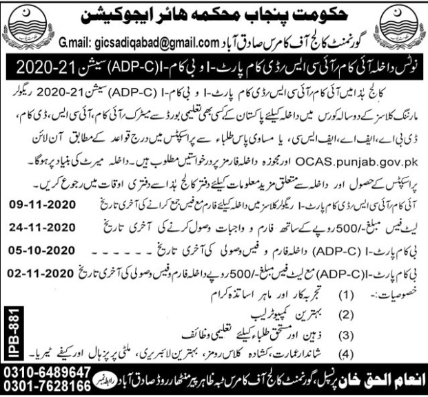 admission announcement of Government Institute Of Commerce