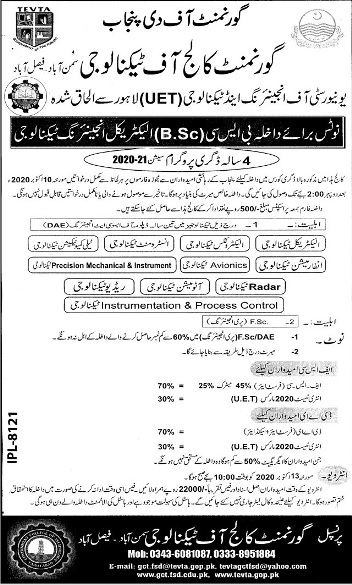 admission announcement of Government College Of Technology [ Samanabad]