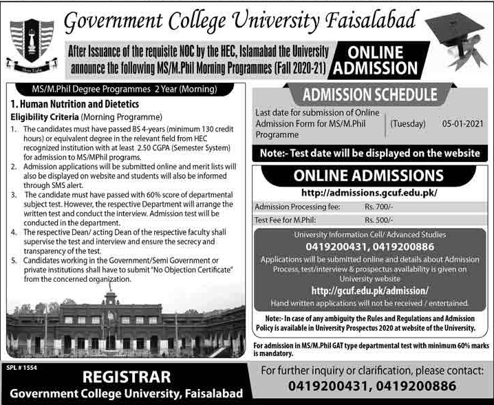 admission announcement of Government College University