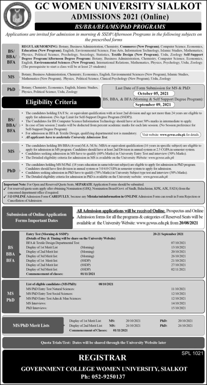 admission announcement of Government College Women University
