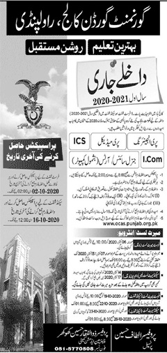 admission announcement of Government Post Graduate Gordon College