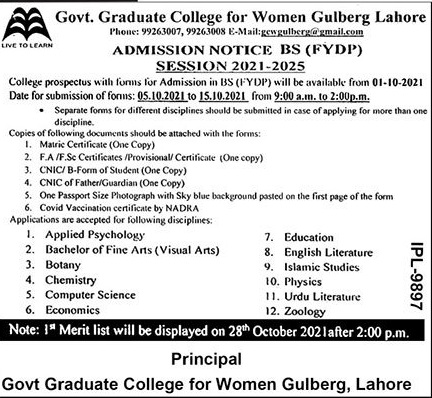 admission announcement of Government College For Women[gulberg]