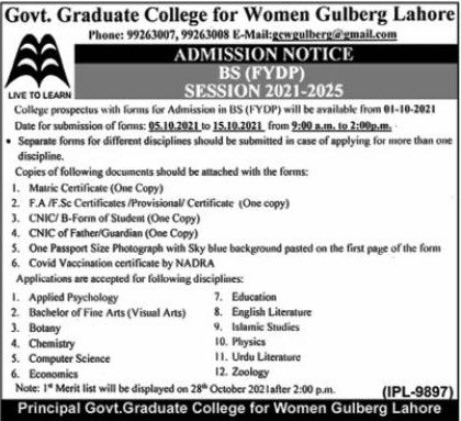 admission announcement of Government College For Women [gulberg]