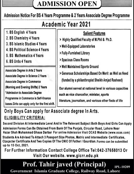 admission announcement of Government Islamia College [railway Road]