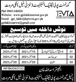 admission announcement of Government Polytechnic Institute