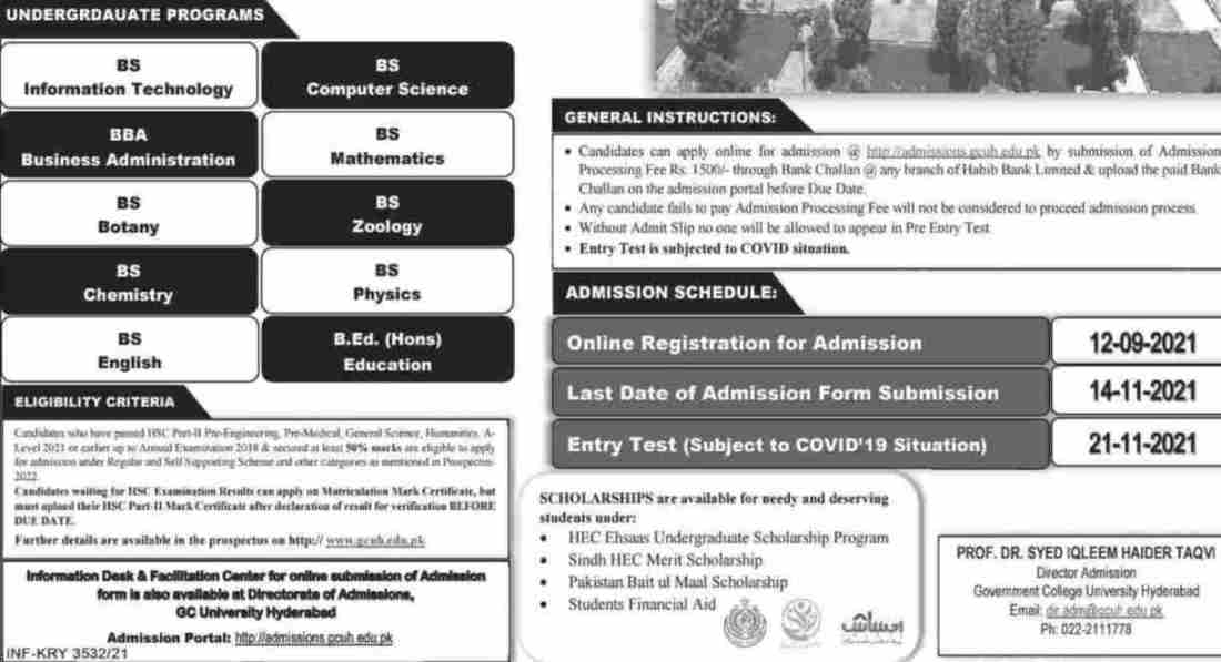 admission announcement of Government College University Hyderabad