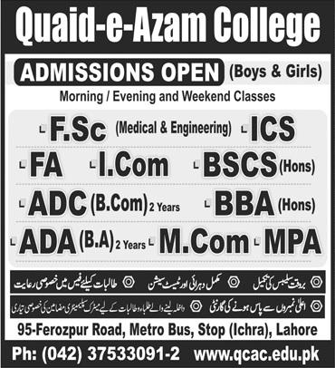 admission announcement of Quaid-e-azam College Of Accountancy