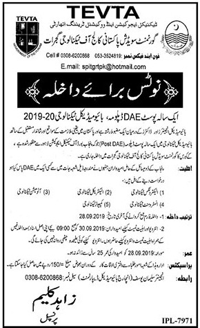 admission announcement of Government Swedish Pakistani College Of Technology,