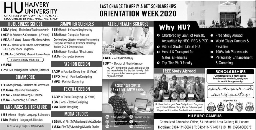 admission announcement of Hajvery University