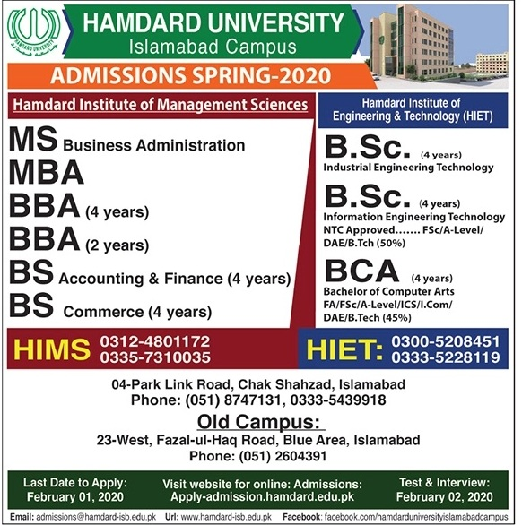 admission announcement of Hamdard University - Islamabad Campus
