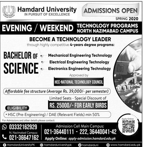 admission announcement of Hamdard University