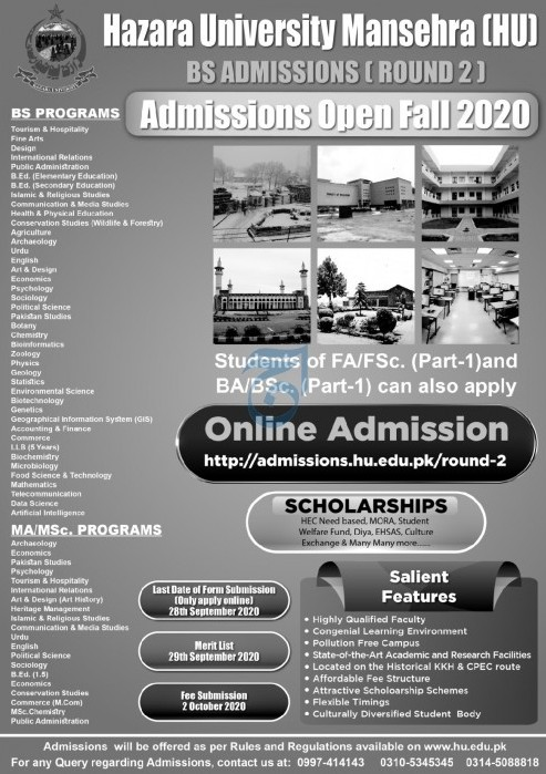 admission announcement of Hazara University