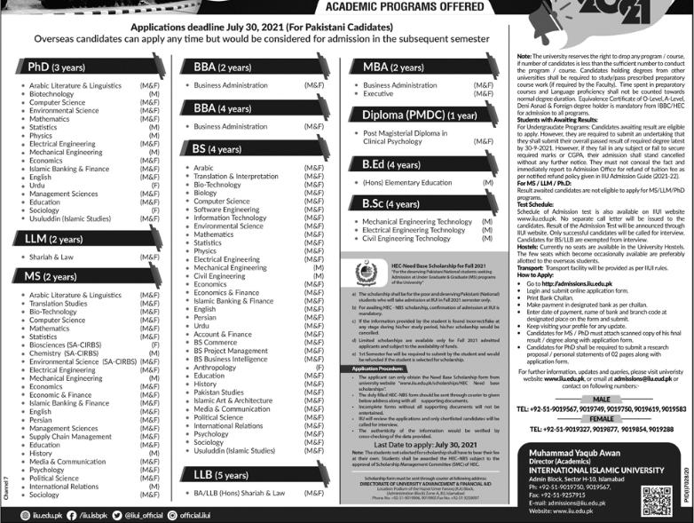 admission announcement of International Islamic University