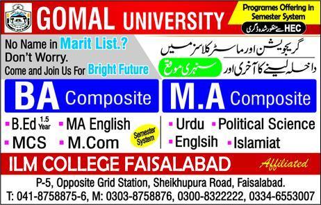 admission announcement of Ilm College