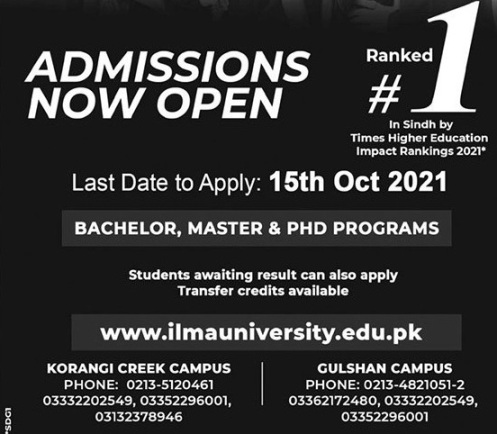 admission announcement of Ilma University