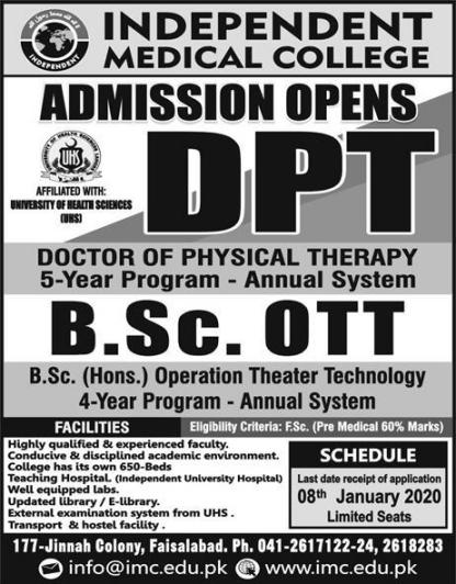 admission announcement of Independent Medical College