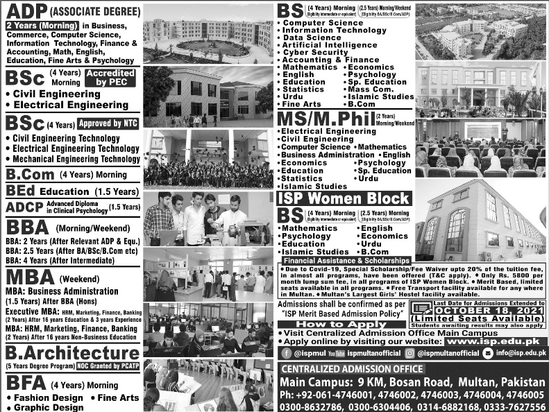 admission announcement of Institute Of Southern Punjab (girls Campus)