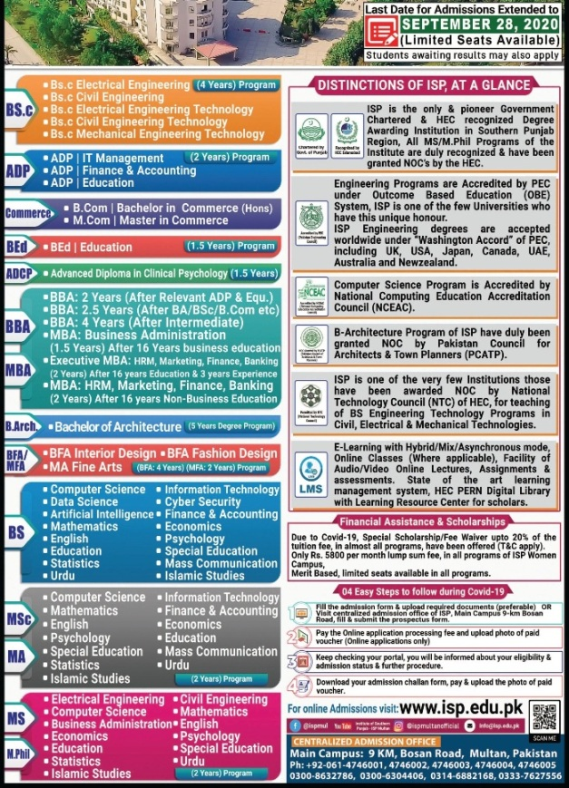 admission announcement of Institute Of Southern Punjab