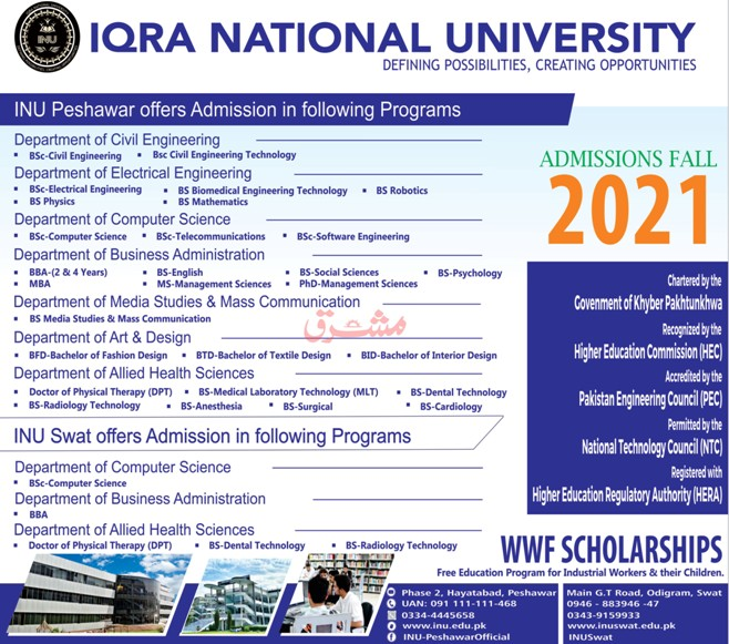 admission announcement of Iqra National University