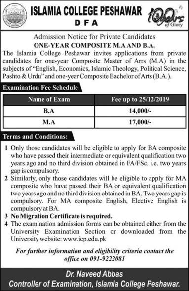 admission announcement of Islamia College University