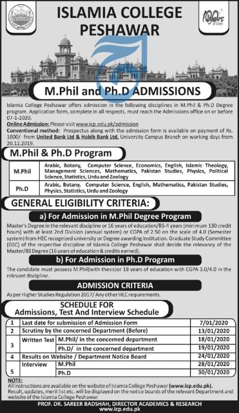 admission announcement of Islamia College University