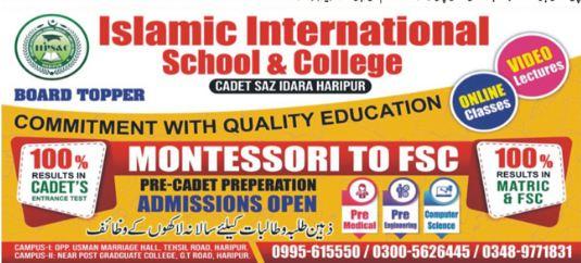 admission announcement of Islamic International Public School & College (girls)