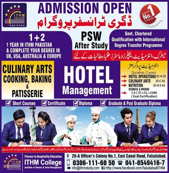 admission announcement of Ithm College