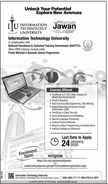 admission announcement of Information Technology University