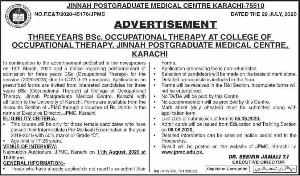 admission announcement of Jinnah Postgraduate Medical Centre/hospital