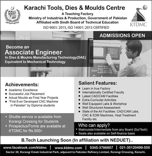 admission announcement of Karachi Tools, Dies & Mould Centre