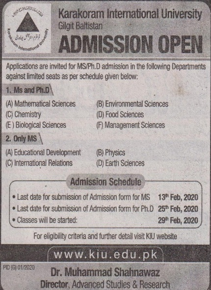 admission announcement of Karakuram International University