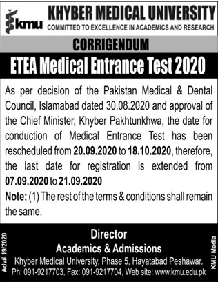 admission announcement of Bacha Khan Medical College