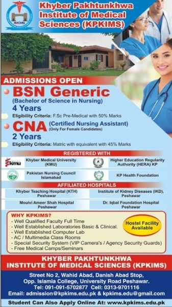 admission announcement of Khyber Pakhtunkhwa Institute Of Medical Sciences