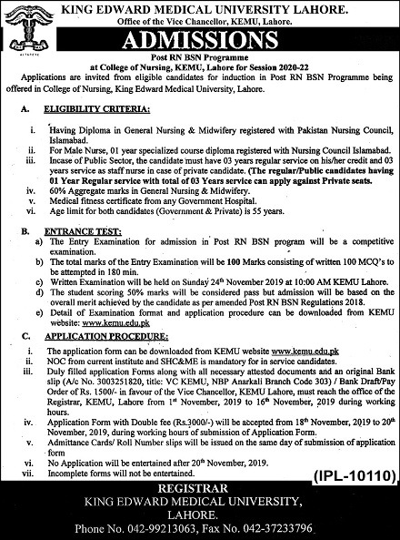 admission announcement of King Edward Medical University / Mio Hospital