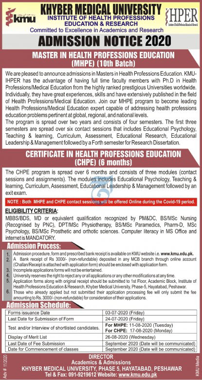 admission announcement of Khyber Medical University