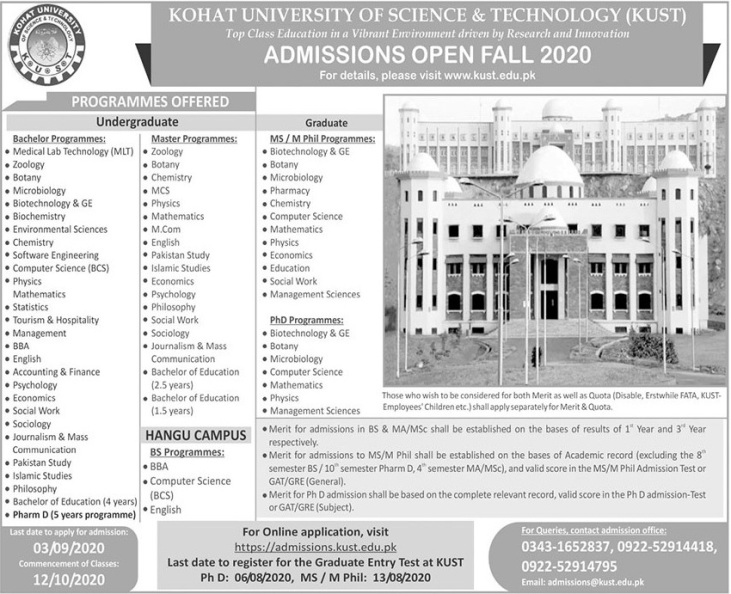 admission announcement of Kohat University Of Science & Technology