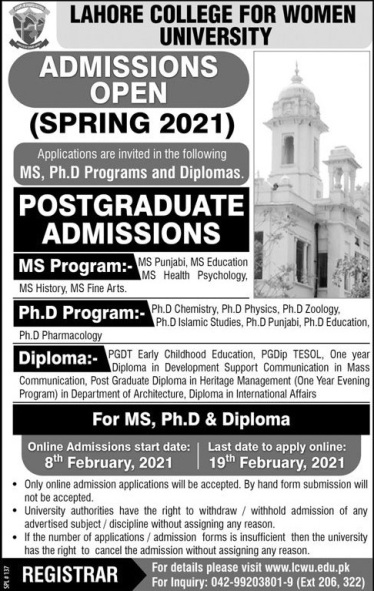 admission announcement of Lahore College For Women University