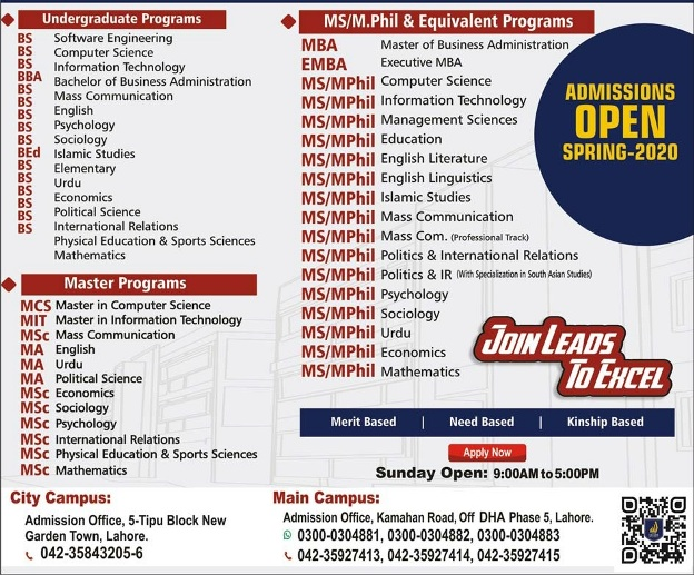 admission announcement of Lahore Leads University