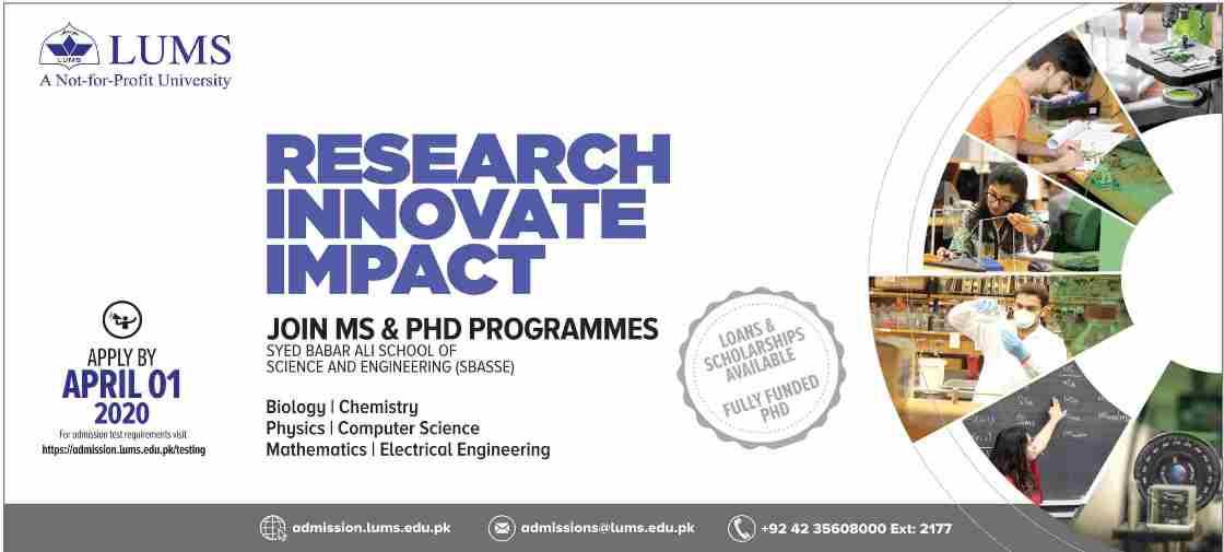 admission announcement of Lahore University Of Management Sciences