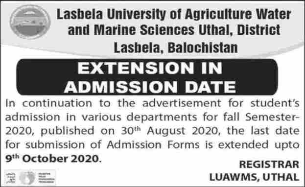 admission announcement of Lasbela University Of Agriculture, Water And Marine Sciences, Uthal