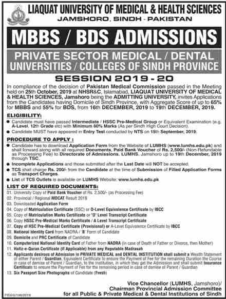 admission announcement of Bahria University Medical & Dental College