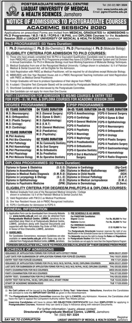 admission announcement of Liaquat University Of Medical And Health Sciences