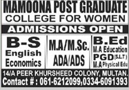 admission announcement of Mamoona Post Graduate College For Women