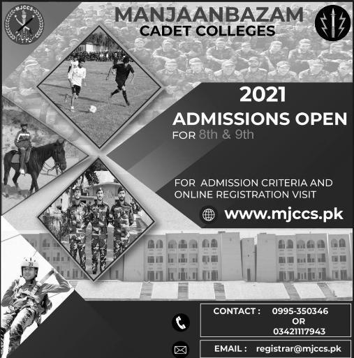 admission announcement of Manjanbazam Cadet College System, Tarbela Cantt