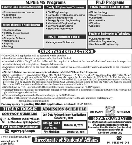 admission announcement of Mirpur University Of Science And Technology