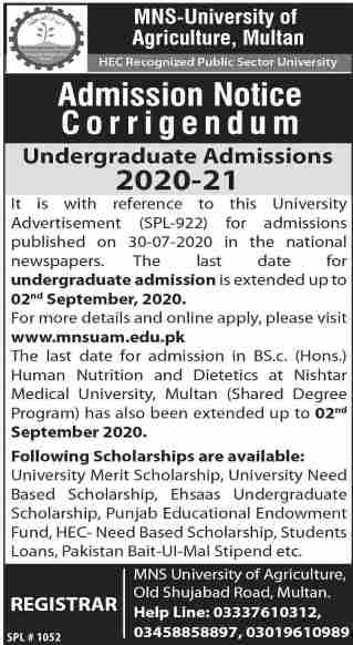 admission announcement of Muhammad Nawaz Sharif University Of Agriculture