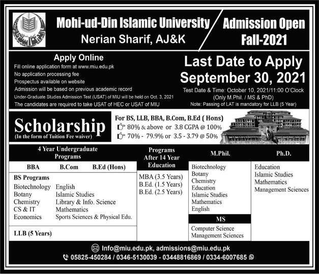 admission announcement of Mohi-ud-din Islamic University